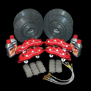 Corvette Brake Package - C6Z06 Upgrade for C6 : 2005-2013 C6